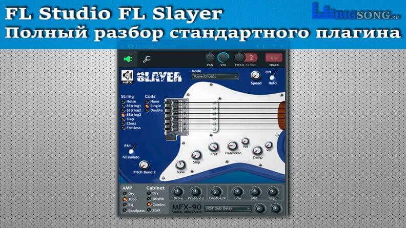 fl slayer