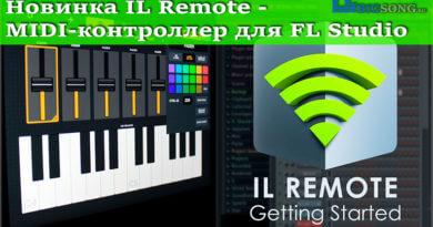 IL Remote