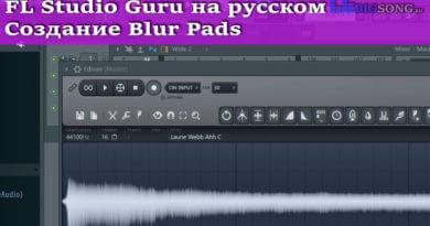 Blur Pads