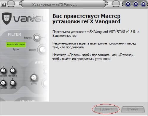 kak-ustanovity-vst-plagin-dlya-fl-studio