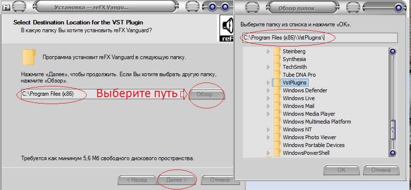 Vanguard_list2