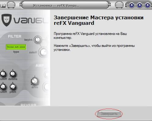 Vanguard_list6