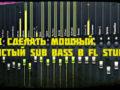 Как сделать мощный, толстый Sub Bass в Fl Studio