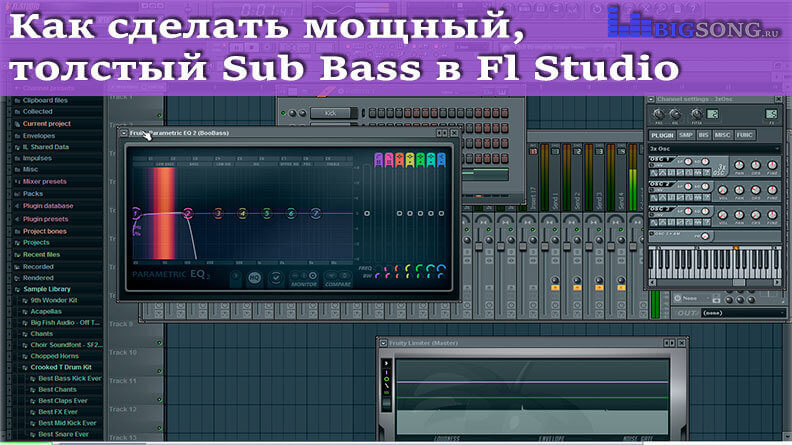 Sub Bass в Fl Studio