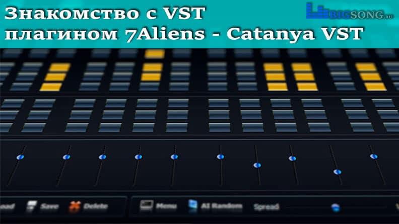 7Aliens - Catanya VST