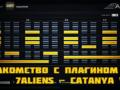 Знакомство с VST плагином 7Aliens— Catanya VST