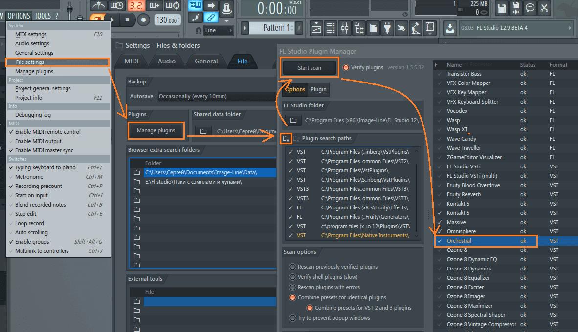 Использование сторонних VST плагинов в FL Studio 12