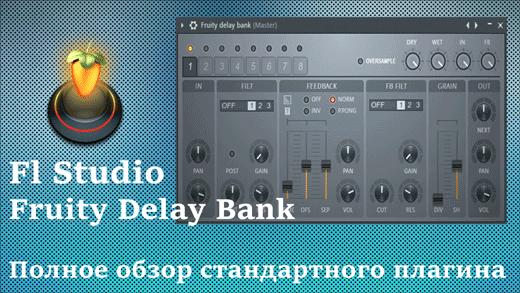 Delay_Bank