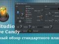 Полное изучение стандартного плагина Fl Studio — Wave Candy