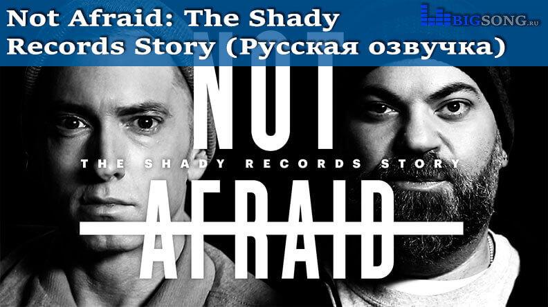 Shady Records Story