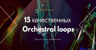 Orchestral loops