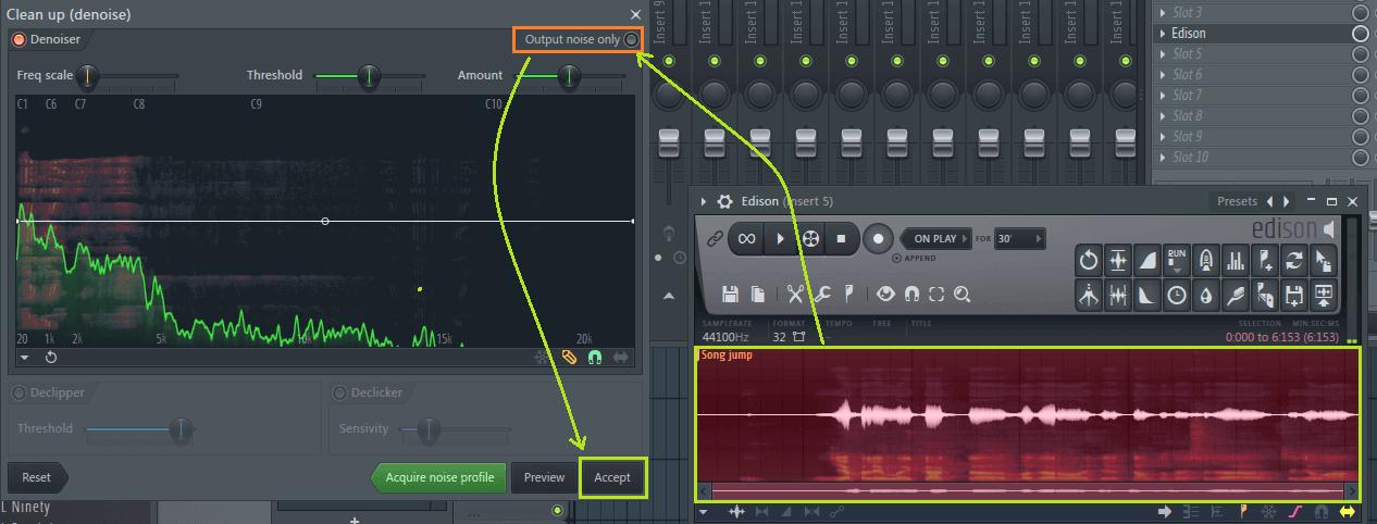 Как убрать фоновый шум