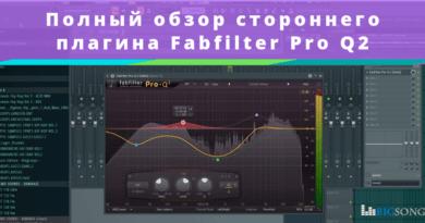 Fabfilter-Pro-Q2
